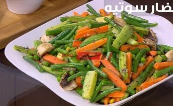 طريقة عمل الخضار السوتيه بالزبدة والثوم بطعم مميز على طريقة الشيف فاطمة ابو حاتى