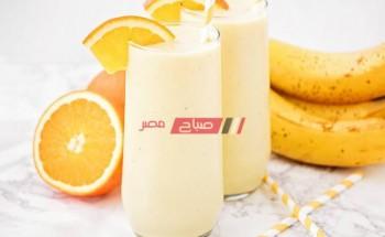 طريقة عمل عصير البرتقال بالموز الصحي