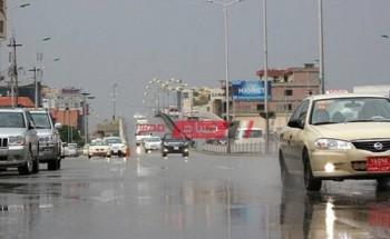 حالة طقس دمياط غدا وتوقعات تساقط الأمطار ودرجات الحرارة