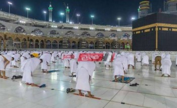 اعرف شروط وإجراءات عمرة رمضان 2021 في مصر