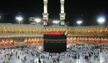 تفاصيل وشروط عمرة رمضان 2021-1442 بعد جائحة كورونا