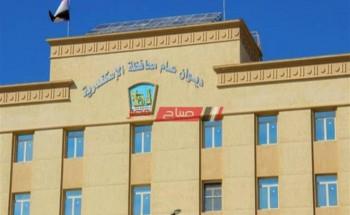 محافظة الإسكندرية: غرامات فورية للمخالفين لإجراءات فيروس كورونا المستجد