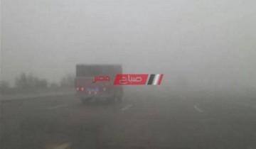 لليوم التانى على التوالى غلق طريق بورسعيد إلى الإسماعيلية ودمياط ومحور 30 يونيو بسبب الشبورة