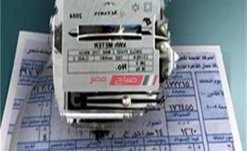 الشركة القابضة لكهرباء مصر توفر تسهيلات للمواطنين لسداد الفواتير المتراكمة