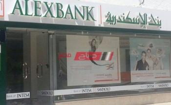 فروع وعناوين بنك الإسكندرية Alexbank بمحافظة القليوبية (رقم خدمة العملاء- مواعيد العمل)