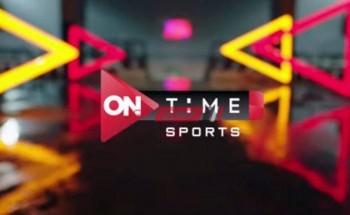 تردد قناة أون تايم سبورت 3 on time sport الناقلة لمباراة فرنسا والسويد كأس العالم لكرة اليد