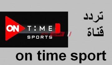 تردد قناة أون تايم سبورت 3 الناقلة لمباراة إسبانيا والدنمارك نصف نهائي كأس العالم لكرة اليد