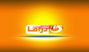 الآن تحديث تردد قناة النهار دراما الجديد 2021 على النايل سات