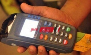 تعرف على كيفية اضافة الزوجة إلى بطاقة التموين 2021 موقع دعم مصر
