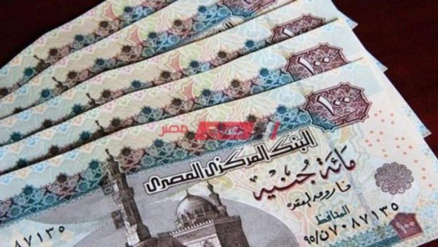 اعرف كيفية فتح حساب توفير في البنك الأهلي المصري والحد الأدنى بصورة الرقم القومي
