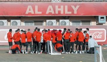 موسيماني يبدأ مران الأهلي بمحاضرة مع اللاعبين