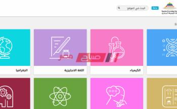 حالا- لينك منصة ذاكر المكتبة الرقمية الالكترونية 2021 لطلاب جميع المراحل التعليمية