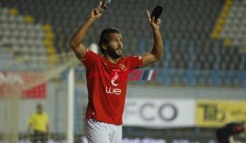مروان محسن يقترب من العودة لقائمة الأهلي
