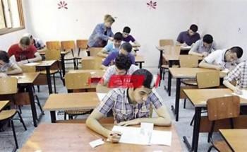 مواعيد امتحانات الترم الأول 2021 في مصر بعد التأجيل وزارة التربية والتعليم