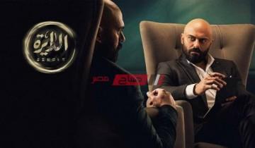 تعرّف على مواعيد عرض مسلسل الدايرة للفنان أحمد صلاح حسني