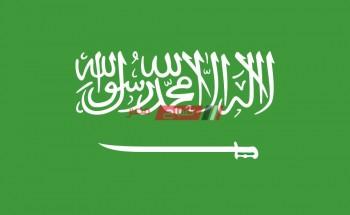 اجازة الربيع في المملكة العربية السعودية 2021 تعرف على الموعد