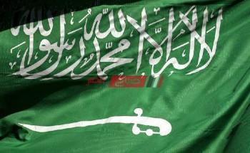 تعرف على موعد إجازة الربيع في المملكة العربية السعودية 1442