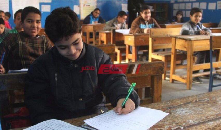 تعرف على نتيجة الشهادة الابتدائية الترم الأول 2021 وزارة التربية والتعليم