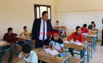 موقع وزارة التربية والتعليم نتيجة الصف الاول الاعدادي نصف العام 2021