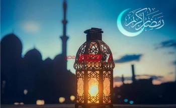 اعرف أول أيام صيام شهر رمضان المبارك 2021 فلكياً في مصر
