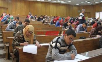 موعد طرح جدول امتحانات الجامعات الترم الأول 2021 وزارة التعليم العالي