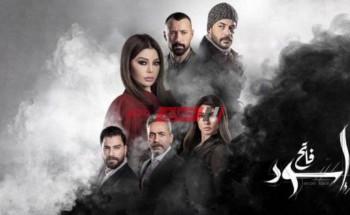 موعد عرض مسلسل اسود فاتح 2021 وتردد قناة mbc مصر الناقلة