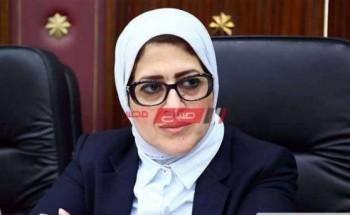 وزارة الصحة تعلن الفئات الأولى للتطعيم بلقاح كورونا المستجد