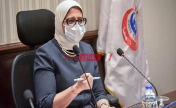 وزارة الصحة تعلن فى بيان لها اليوم الأحد عن ارتفاع حالات مرضى كورونا