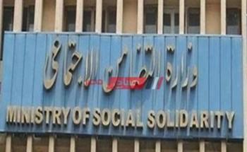 وظائف وزارة التضامن الاجتماعي 2021 لأصحاب الحرف – تعرف على التفاصيل