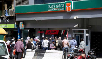 تعرف على خدمة عملاء البنك الأهلي المصري وعناوين الفروع بمحافظة شمال سيناء 2021