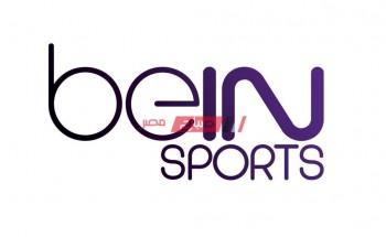 تردد قناة bein sports hd الناقلة لمباراة الأهلي والدحيل كأس أمير قطر