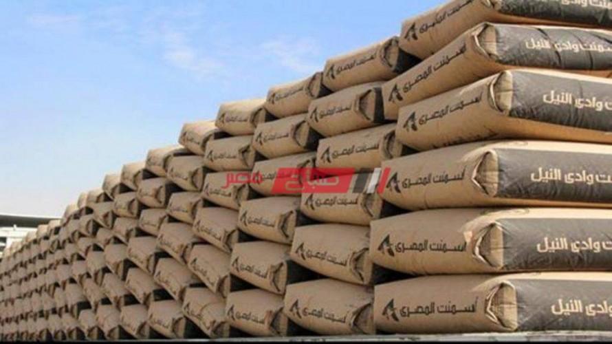 أسعار الأسمنت الخاص بأعمال البناء في مصر النهاردة الخميس 14-10-2021