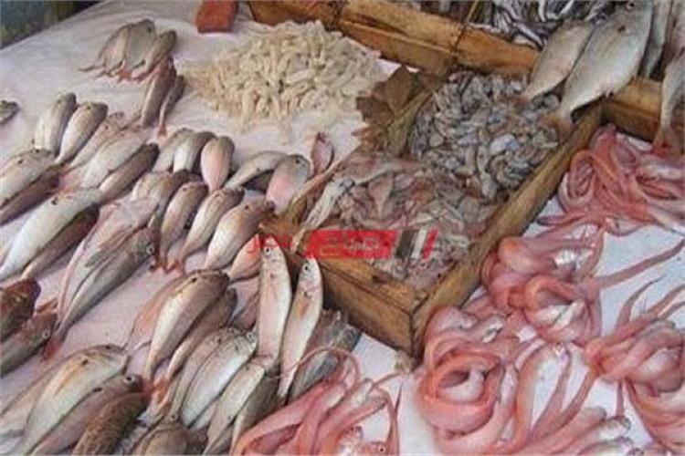 أسعار الأسماك اليوم الخميس 15-4-2021 في الإسكندرية