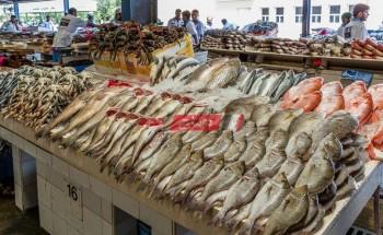 أسعار الأسماك اليوم الأثنين 12-4-2021 في الإسكندرية