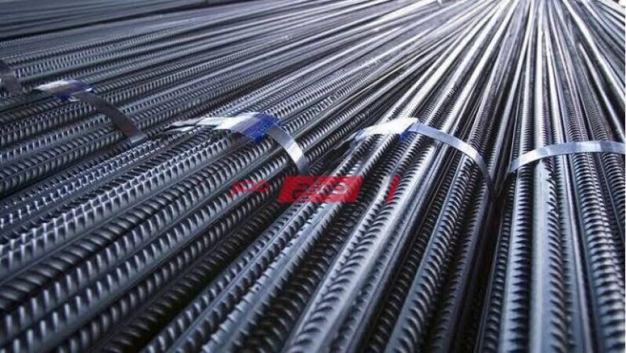 أسعار الحديد المسلح للبناء اليوم الثلاثاء 4-5-2021 في مصر