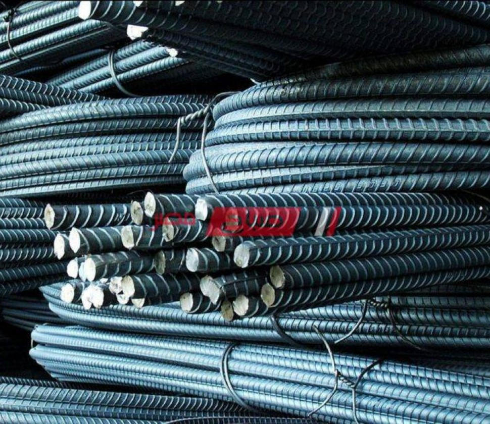 اخر تحديث لأسعار كل انواع الحديد في مصر اليوم الأربعاء