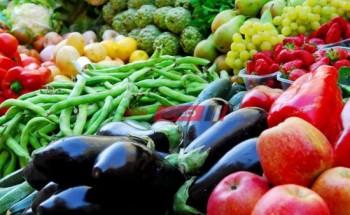 أسعار الخضروات اليوم الجمعة 7-5-2021 في أسواق مصر