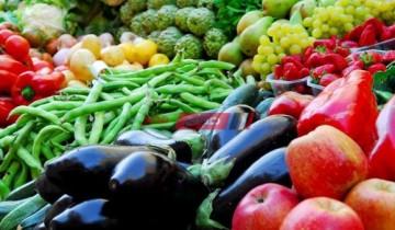 أسعار الخضروات لكل انواعها اليوم السبت 1-5-2021