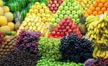 أسعار الفاكهة اليوم الأربعاء 16-6-2021 في السوق المصري