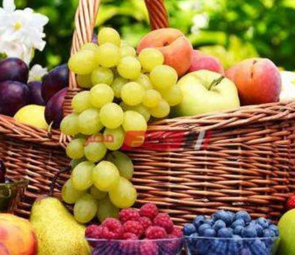 أسعارالفاكهة كل الأنواع اليوم الثلاثاء 26-10-2021 في مصر