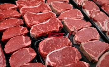 أسعار بورصة اللحوم اليوم الثلاثاء 7-9-2021 في السوق المحلي