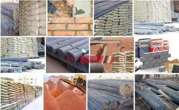 أسعار مستلزمات البناء في أسواق محافظات مصر اليوم الخميس 25-2-2021