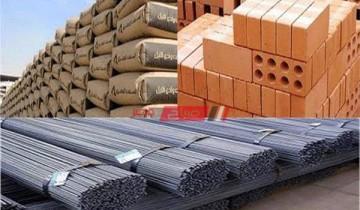 متوسط أسعار مواد البناء اليوم الثلاثاء 4-5-2021 في مصر