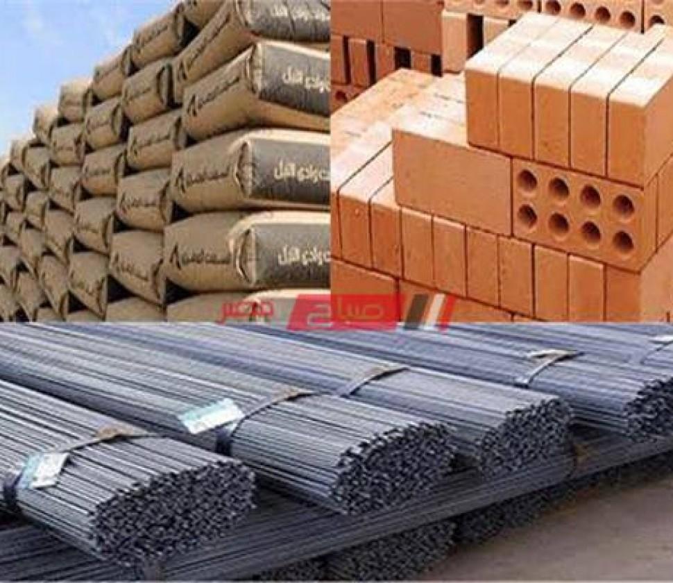 أسعار مواد البناء اليوم الأربعاء 23-6-2021 في أسواق مصر