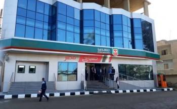 عناوين فروع البنك الأهلي المصري محافظة الغربية وأرقام خدمة العملاء