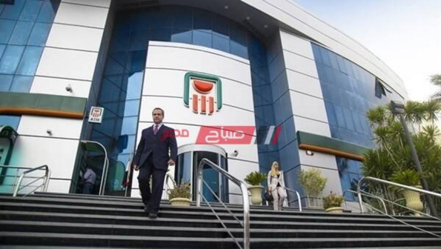 كل ما ترغب في معرفته عن شهادات ادخار البنك الأهلي المصري الثلاثية