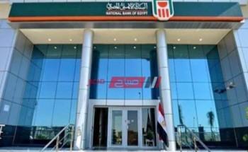 كل ما تريد معرفته عن تفاصيل وشروط شراء شقق البنك الأهلي المصري 2021