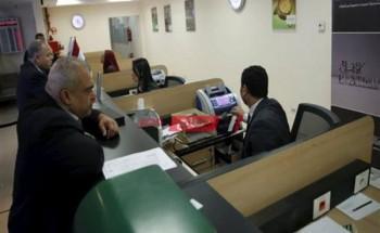 جميع الشروط لفتح حساب بنكي في البنك الأهلي المصري