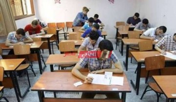 نموذج امتحان مجمع الصف الثالث الاعدادي استرشادي الترم الأول 2021