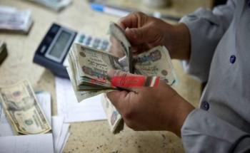 كل ما ترغب في معرفته عن القرض الذهبي من البنك الأهلي المصري لأصحاب المعاشات
